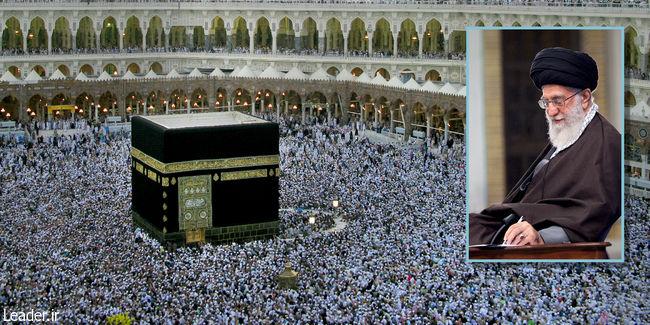 امام خامنهاي خطاب به حجاج: کشتار مسلمانان خواست آمريکاست
