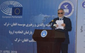 EU Parliament Urges Ghani to Stop 'Political Pressures' Against CAG Educational NGO