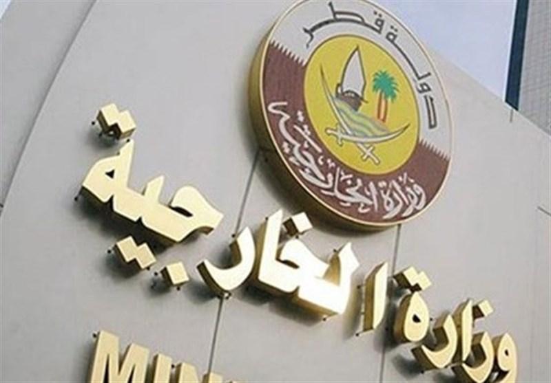 واکنش قطر به تحریم مجمع عمومی اتحادیه بین المجالس از سوی عربستان