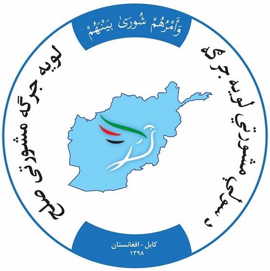 طالبان در لویه جرگۀ مشورتی صلح اشتراک نمیکنند