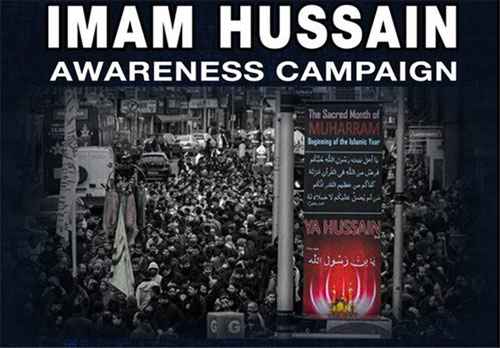 Non Muslim Perspective On The Revolution Of Imam Hussain: Quotes About Hazrat Imam Hussain