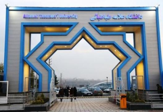 Iranian university launches Pashtu faculty