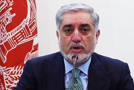 State Support of Terrorism Threatens Global Peace: Abdullah Abdullah