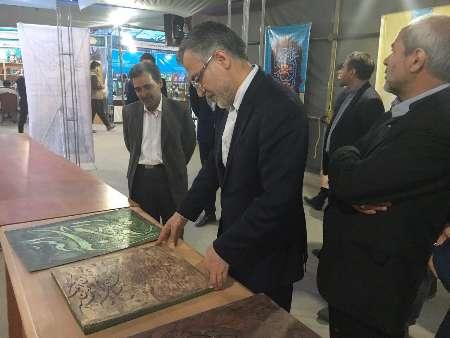 سفیر ایران در کابل: گسترش فعالیتهای فرهنگی ایران و افغانستان یک ضرورت است