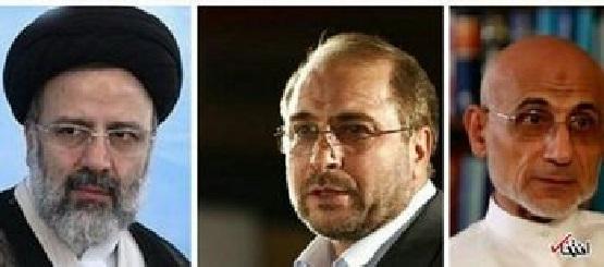 اسامی ۶ نامزد تائید صلـاحیتشده ریاستجمهوری ایران را رسماً اعلـامـ شد