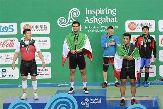 ایران پس از ۵ سال قهرمان وزنه برداری آسیا شد