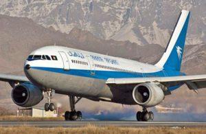 Afghanistan-India air corridor program first flight scheduled for 15th JuneAfghanistan-India air corridor program first flight scheduled for 15th June