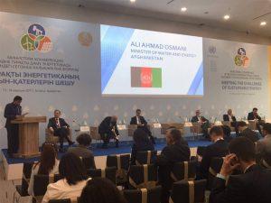مشکلات برق افغانستان در اجلاس بین المللی انرژی برای انکشاف پایدار مطرح گردید