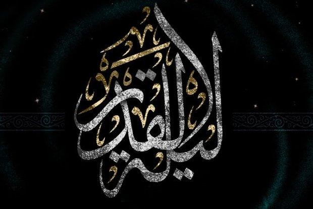 درک شب قدر در گرو قرب به اهل بیت است/ ولی خدا؛ محور لیلة القدر