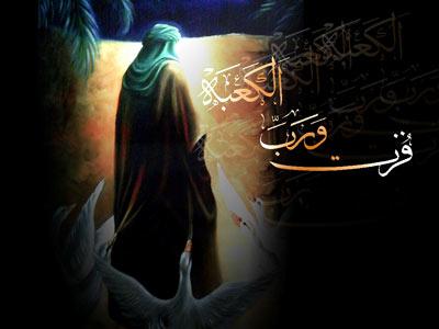 پیامهای کوتاه/ اس ام اس شهادت حضرت علی (ع)