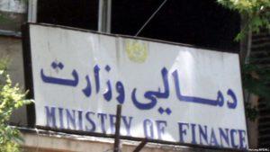 وزارت مالیه: نهادهای حکومتی ۲۸ در صد بودجه انکشافی را مصرف نمودهاند