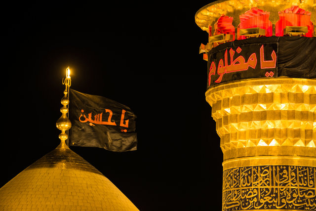 What special privileges are granted to Imam Hussain (AS) by Allah (SWT)?