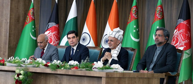 Work On Afghanistan Section Of TAPI Project Launched