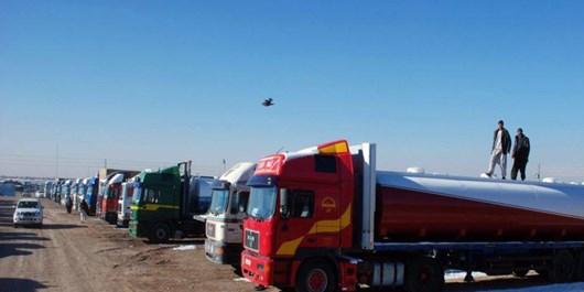 کامیونهای افغانستان برای ورود به ایران، نیاز به ضمانت بانکی ندارند
