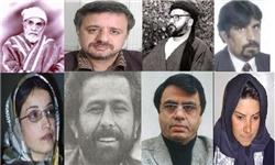 نوروز و بهار در شعر شاعران افغانستانی