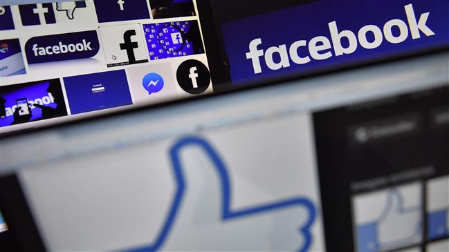 Americans less likely to trust Facebook over scandal: Poll